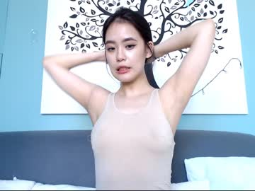 li_changChaturbate screenshot 2020-07-01